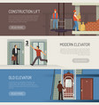 elevator horizontal banners set vector image vector image