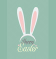 happy easter with bunny ears mask vector image vector image