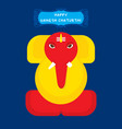 happy ganesha chaturthi greeting design vector image