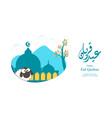 Eid al adha typography design with arabic