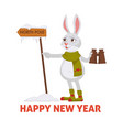 happy new year poster with bunny searching north vector image