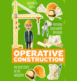 operative construction engineer or worker vector image vector image