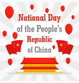 republic of china national day concept background vector image