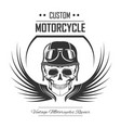 skull in helmet and wings isolated icon vector image vector image