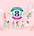 celebrating womens day eight march celebration vector image vector image
