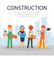 inscription construction referential information vector image