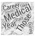 Medical Career Word Cloud Concept vector image vector image