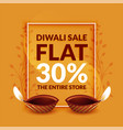 stylish diwali discount and sale banner template vector image vector image