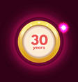 anniversary 30 icon vector image vector image