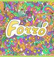forro zen tangle doodle dance background with vector image vector image