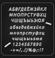 sketch cyrillic font board with a set symbols vector image vector image