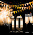 10 anniversary emblem template design background vector image vector image