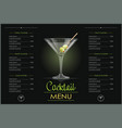 martini glass cocktail menu vector image vector image