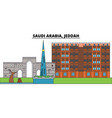 saudi arabia jeddah city skyline architecture vector image vector image