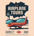 airplane travel tours airline service banner vector image vector image