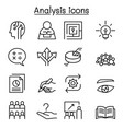 analysis icon set in thin line style vector image vector image