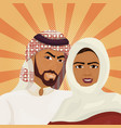 arab man and woman family couple in traditional vector image