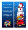 pattern double vertical christmas card vector image vector image