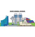 saudi arabia khobar city skyline architecture vector image vector image