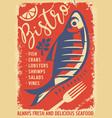vintage seafood menu for restaurant or bistro vector image vector image