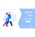 banner couple shopping on vector image vector image