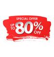 discount 80 percent in paper style vector image vector image
