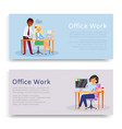 inscription office work set banners convenient vector image vector image