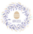 easter composition isolated from the background vector image vector image