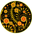 russian national pattern khokhloma traditional vector image vector image