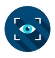 eye recognition circle icon vector image
