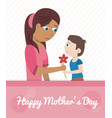happy mothers day card - son giving flower vector image vector image