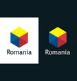 icon romania flag on black and white vector image vector image