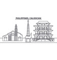 philippines caloocan line skyline vector image