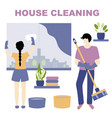 quarantine stay at home concept - people sitting vector image vector image