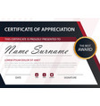 red line elegance horizontal certificate with vector image vector image