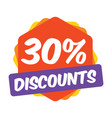 30 off discount promotion sale sale promo market vector image vector image