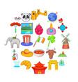 countries of the world icons set cartoon style vector image vector image