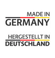 two simple symbols made in germany signs vector image