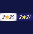 2020 2021 brush star vector image
