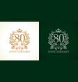 80 anniversary luxury logo vector image vector image