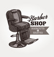 barber shop sketch retro emblem vector image vector image