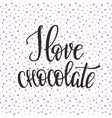 Chocolate shop promotion motivation advertising vector image vector image
