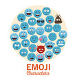 emojis chat icons vector image vector image
