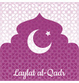 laylat al-qadr islamic religion holiday symbolic vector image