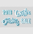 quotes for christmas vector image vector image