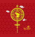 chinese new year lantern ornament design year of vector image vector image