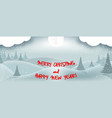 winter christmas landscape with full moon vector image