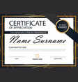 black elegance horizontal certificate template vector image vector image