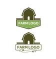 farm-logo vector image