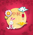 mid autumn festival poster with bunny full moon vector image vector image